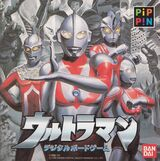 Ultraman: The Digital Board Game