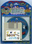 Win Tamagotchi JP CD-ROM and floppy