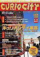 WinMac Curio City vol6