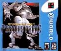 PW Pegasus Prime digipak