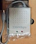 Pippin Atmark modem 336 white