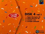 Bundled discs
