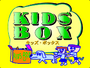 PA Kids Box titlescreen