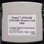 Pippin ATMARK Memory Card 8MB