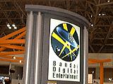 Networld+Interop96 BDEC sign