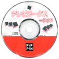 PA TV Works vPOP-1999 disc.png