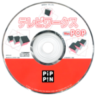 PA TV Works vPOP-1999 disc