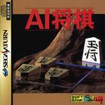 Sega AI Shogi jewelcase