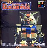 SD Gundam Wars
