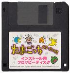 PAMac Tamagotchi CD-ROM floppy