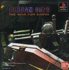 PSX Gundam 0079 TWFE