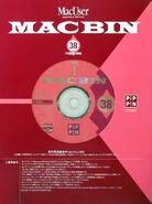 MacUser-JP Mac Bin CD-ROM 38 sleeve