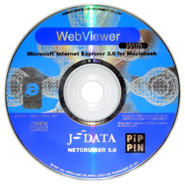 PAMac WebViewer with J-DATA NetCruiser 3.0