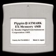Pippin ATMARK EX-Memory 4MB