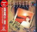 PAMac Chisato Moritaka jewelcase+sticker.jpg