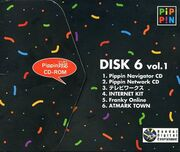 PA Pippin Disk 6 pack
