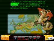 PA Shichisokusen screenshot