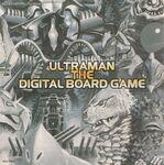 PA Ultraman Digital Board Game booklet back