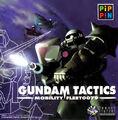 PAMac Gundam Tactics Mobility Fleet 0079.jpg