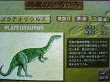 PA Agnes Chan Dinosaur Museum screenshot