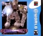 PW Gundam 0079 TWFE digipak