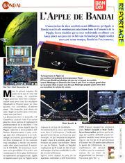 CD-Consoles 1995-06 p31