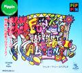 PA Pippin Funky Funny Aliens jewelcase+sticker.jpg