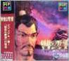PA Nobunaga Returns jewelcase+obi.png
