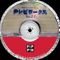 PA TV Works v2.1 disc.png