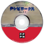 PA TV Works v2.1 disc