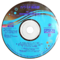 PA Epson Colorio disc v12.png