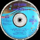 PA Epson Colorio disc v12
