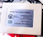 Pippin Atmark modem 336 white bottom