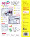 PAMac Post de Card boxback.jpg