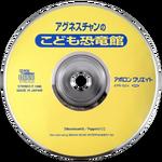 PA Dinosaur Museum disc