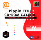 PA Pippin Title CD-ROM Catalog