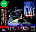 PA Shockwave jewelcase+sticker.jpg