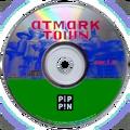 PA Atmark Town v1.0 disc.png