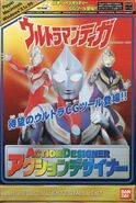 PAMacWin Action Designer Ultraman Tiga box