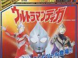 Action Designer: Ultraman Tiga