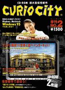 WinMac Curio City vol2