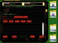 PA Tan-Goo series screenshot.png