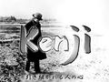 PA Kenji titlescreen.png