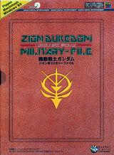 Mobile Suit Gundam: Zion Dukedom Military-File