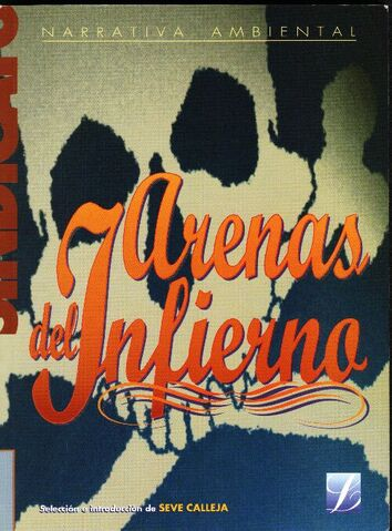 Archivo:Arenas1.jpg
