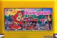 DisneylandAdventures2 v2