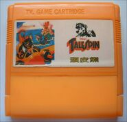Tale-spin-tv-game-cartridge