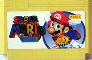 K1601! Super Mario 3