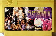 UB010! Castlemania