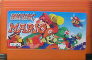 MarioIsMissing